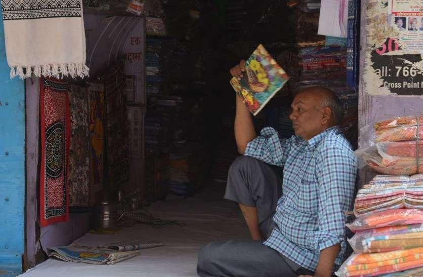 अलवर में शनिवार को रही बिजली कटौती लोग हुए परेशान, देखे तस्वीरें