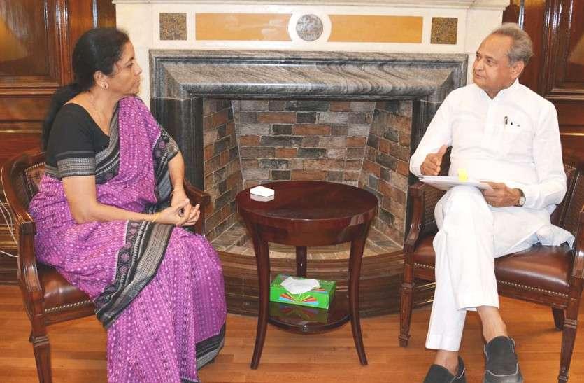 Modi की बैठक से पहले Nirmala Sitaraman से मिले CM Gehlot, पढ़ें मुलाक़ात की 10 बड़ी बातें