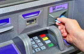 RBI ने बैंकों को जारी किए निर्देश, कहा - नए नियमों का पालन कर बढ़ाई जाए ATM की सुरक्षा