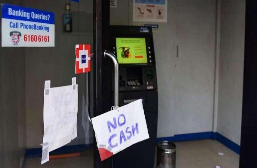 तीन घंटे से ज्यादा Cashless ATM पर बड़ा आदेश, RBI लगाएगा बैंकों पर जुर्माना