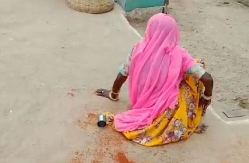 डायन  कहने पर सरकार लगा चुकी है पाबंदी, फिर भी राजस्थान में जारी है कुप्रथा