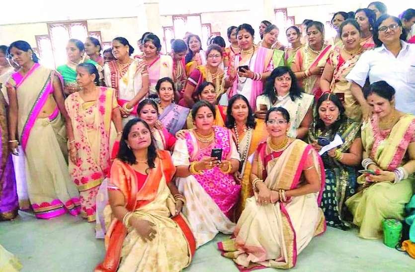 बंगाली शैली में मनाया वार्षिकोत्सव