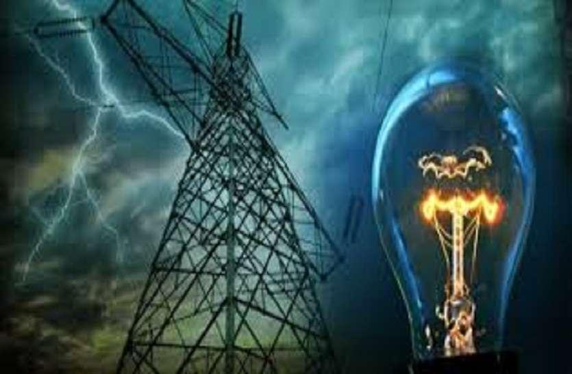 घाटे का तिलिस्म : बिजली में मर्ज बढ़ता गया, ज्यों-ज्यों दवा की..