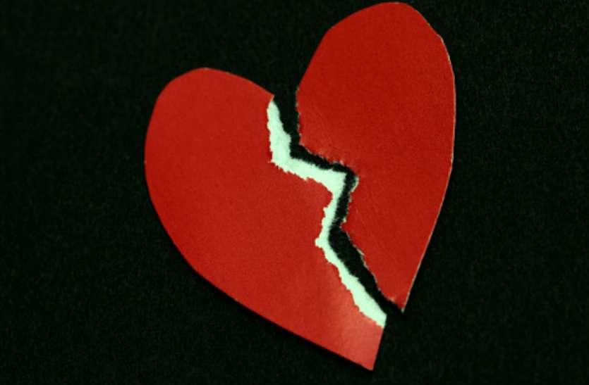 इनकी वजह से ही होता है ब्रेकअप, टूटते हैं दिल, रोते हैं प्रेमी