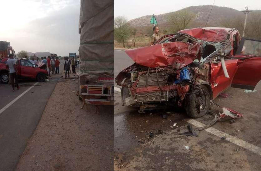 राजस्थान में भीषण सड़क हादसा, दो सगे भाइयों सहित तीन की दर्दनाक मौत, टक्कर के बाद कार चकनाचूर