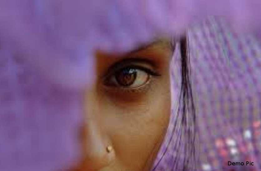 बांसवाड़ा : महिला सुरक्षा कानून के दुरुपयोग का अंदेशा, आधे से ज्यादा महिला अत्याचार के केस झूठे