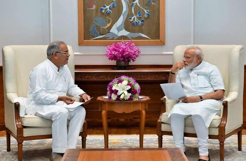 नीति आयोग की बैठक से पहले CM भूपेश ने की PM मोदी से मुलाकात, इन जरूरी मुद्दों पर की चर्चा
