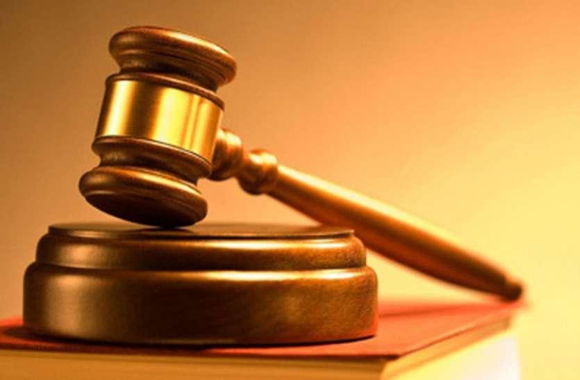 हत्या के आरोप में छह जनों को आजीवान कारावास