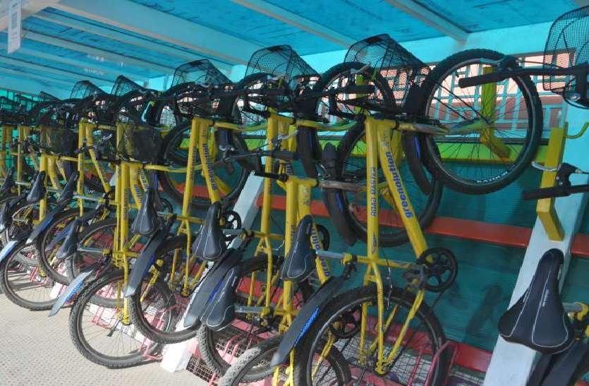 स्मार्ट सिटी..साइकिल शेयरिंग प्रोजेक्ट का पैसा दूसरे कामों में लगेगा