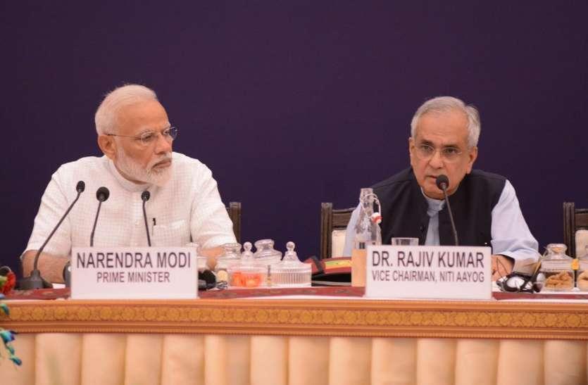 नीति आयोग की बैठक में बोले पीएम मोदी, '5 लाख करोड़ डॉलर की अर्थव्यवस्था बनाना हमारा लक्ष्य'