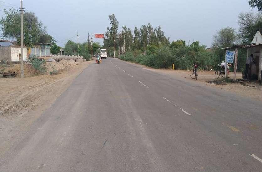 भरतपुर व अलवर के इस रूट पर होती हैं सर्वाधिक दुर्घटना, इसलिए विकसित किया जाएगा सेफ कॉरिडोर