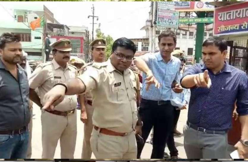 अब बदलेगी फिरोजाबाद की सूरत, डीएम और एसएसपी ने बनाई ऐसी रणनीति कि नहीं लगेगा जाम, देखें वीडियो