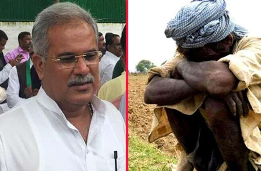 जिन-जिन किसानों ने इस बैंक से लिया है कर्ज, सरकार ने अभी तक नहीं किया कर्जमाफ