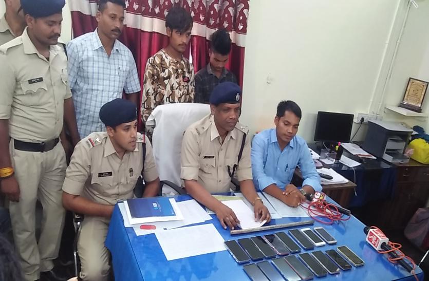 पुलिस ने मोबाइल चोर गिरोह को किया गिरफ्तार, जब्त हुआ 2 लाख रुपए का चोरी का सामान