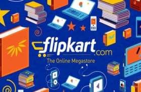 Flipkart Mobile Bonanza सेल 17 जून से होगी शुरू, स्मार्टफोन पर मिलेगा डिस्काउंट