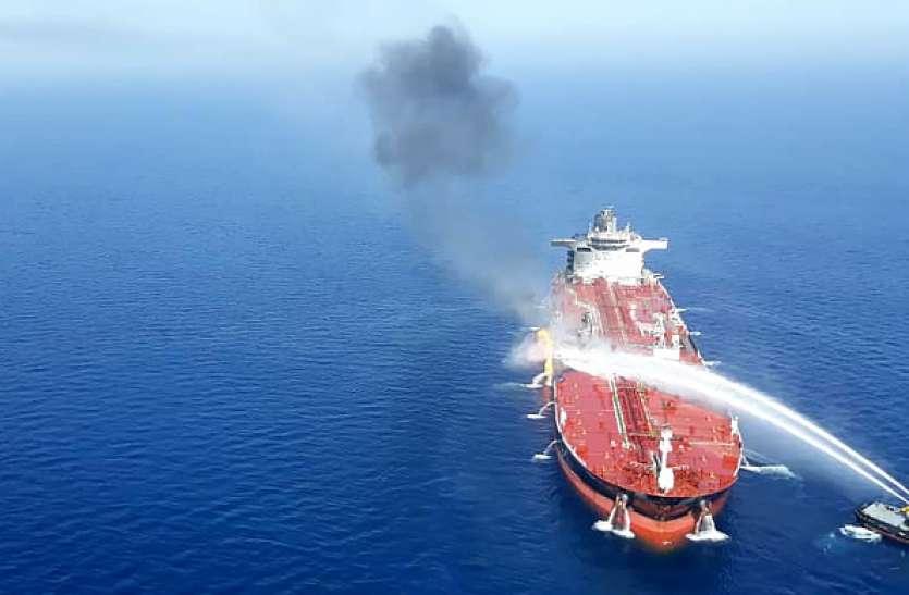 ओमान की खाड़ी में हुए तेल टैंकरों पर हमले पर संयुक्त राष्ट्र सख्त, दिए स्वतंत्र जांच के आदेश