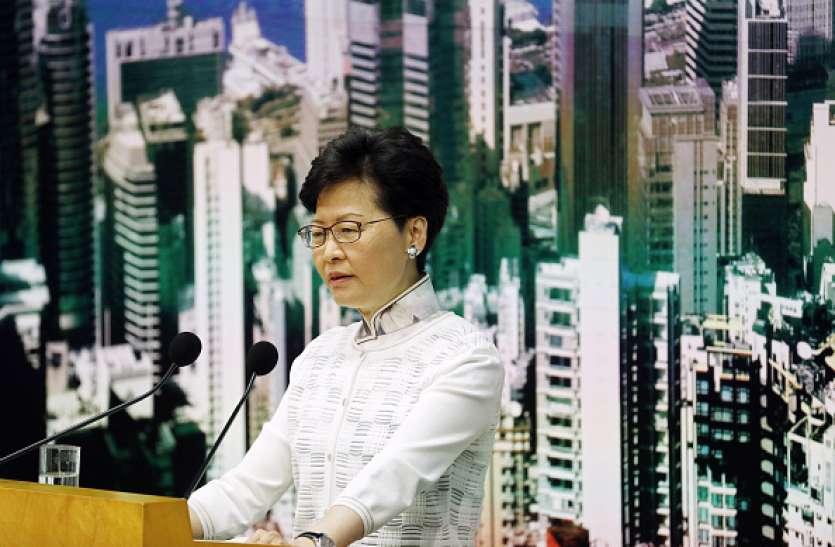 हांगकांग: प्रत्यर्पण बिल को सरकार ने अनिश्चित समय के लिए टाला, चीन ने किया समर्थन