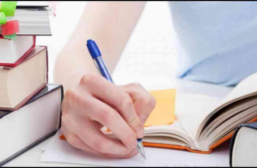 एग्जाम गाइड : इन सवालों से करें प्रतियोगी परीक्षाओं की तैयारी