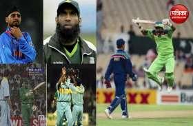 World Cup IND vs PAK: वर्ल्ड कप में भारत-पाक खिलाड़ियों के वो 3 बड़े विवाद, जो आज भी इंटरनेट पर किए जाते हैं सर्च
