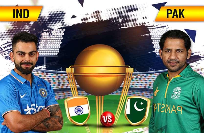 India vs Pakistan : सट्टा बाजार में पाकिस्तान लंगड़ा, भारत तूफानी घोड़ा