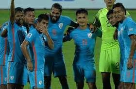 फीफा की ताजा रैंकिंग में भारत का 101वां स्थान, टॉप पर है बेल्जियम