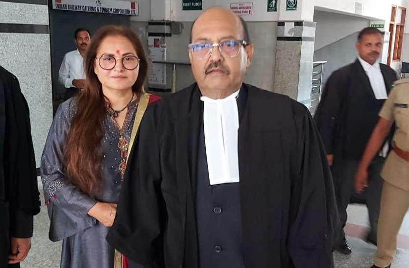 जया प्रदा के लिए वकील बने अमर सिंह, आजम खां के खिलाफ लखनऊ में लगाई याचिका खारिज, अब जाएंगे प्रयागराज