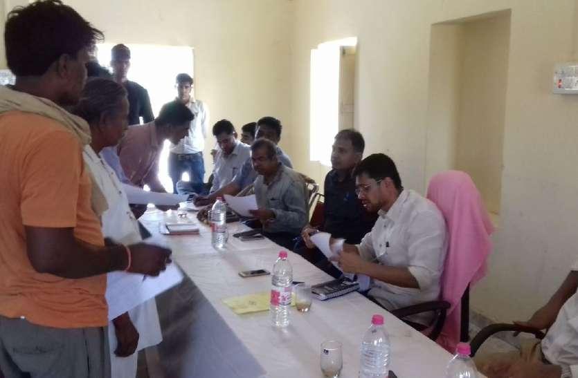 Video:जिला कलक्टर ने सुनी ग्रामीणों की समस्याएं,दिए निराकरण के निर्देश