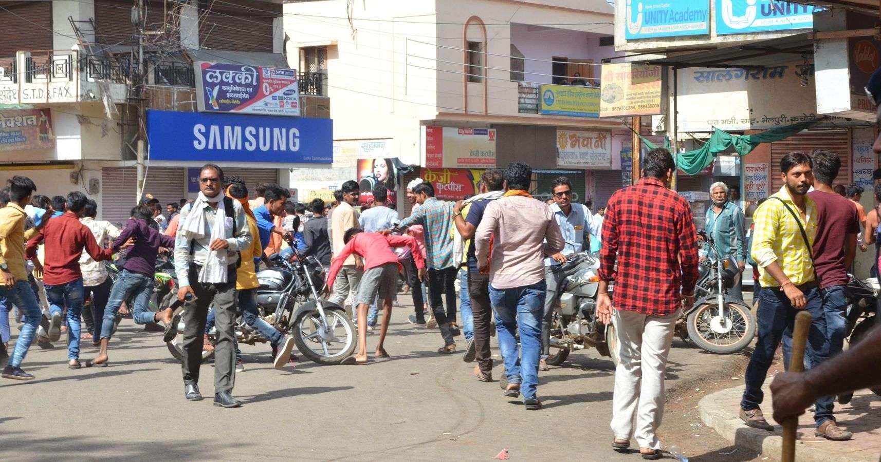khargone Market Closed