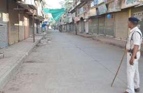 खरगोन में महिला को दुकानदार के पीटने के बाद गुस्साए लोग, ज्ञापन, पथराव और भगदड़ के बाद बाजार बंद
