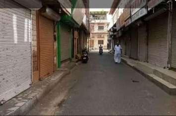 बाड़मेर बंद , नगर परिषद सीमा विस्तार की मांग