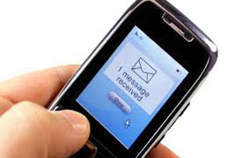 अपरिचित शख्स ने कहा- मोबाइल पर ये एप्प डाउनलोड कर लो तो फायदे में रहोगे, जब मैसेज आया तो रह गया सन्न, फिर...