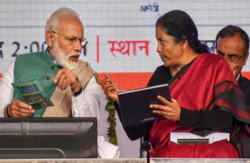 FICCI ने मोदी सरकार के बजट के लिए पेश किया नया एजेंडा, देश की अर्थव्यवस्था को मिलेगी रफ्तार