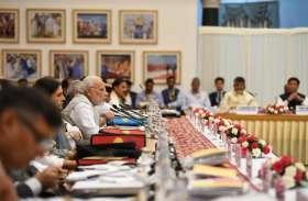 आज होगी नीति आयोग गवर्निंग काउंसिल की 5वीं बैठक, पीएम मोदी करेंगे अध्यक्षता