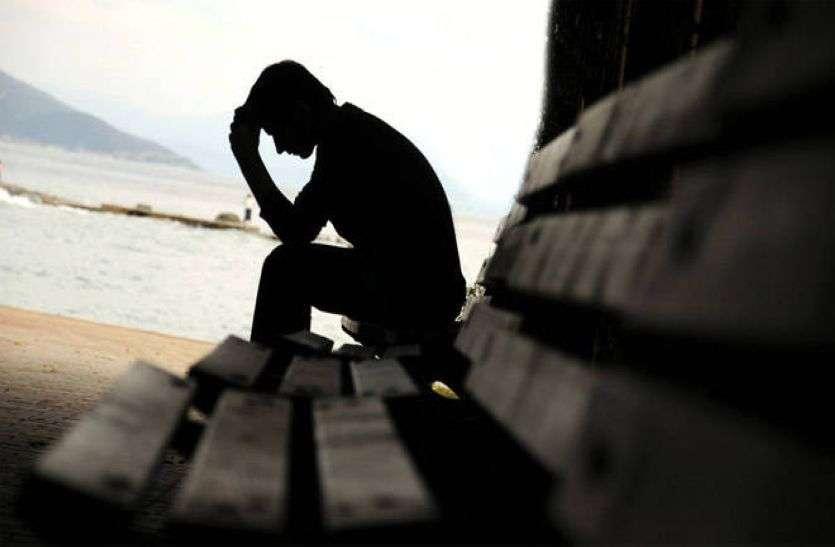 मनोरोगियों का तनाव बढ़ा रही 'सरकार', जानिए पूरी खबर