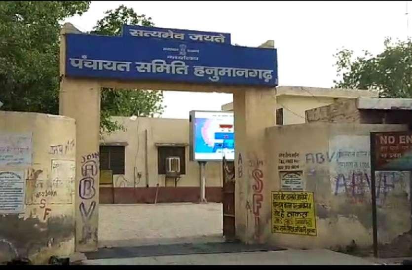 दो भागों में बंट सकती है हनुमानगढ़ पंचायत समिति - डबलीराठान भी हो सकती है पंचायत समिति