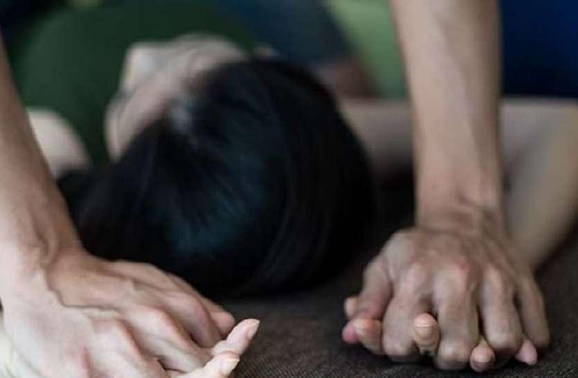 विवाहिता ने दर्ज करवाया यौन शोषण का मामला