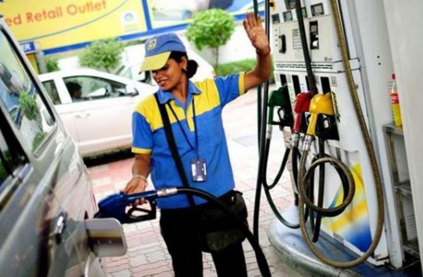 गाजियाबाद: पेट्रोल-डीजल की कीमतों में भारी गिरावट, जाने आज के भाव