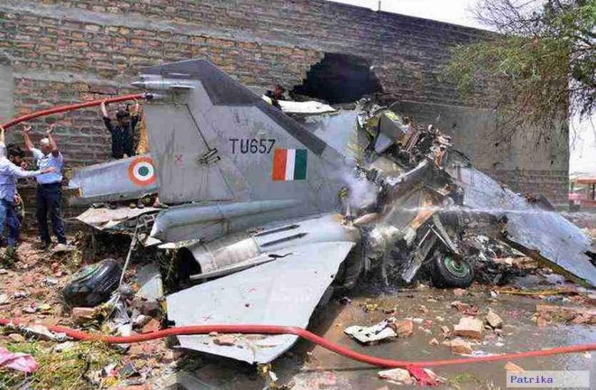 वायुसेना के 10 एयरक्राफ्ट की दुर्घटना में 21 वायुसैनिक गंवा चुके अपनी जान