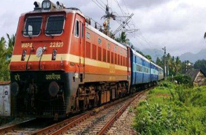 ई-टिकट की कालाबाजारी, रेल प्रशासन की कार्रवाई से दलालों के बीच मचा हड़कंप