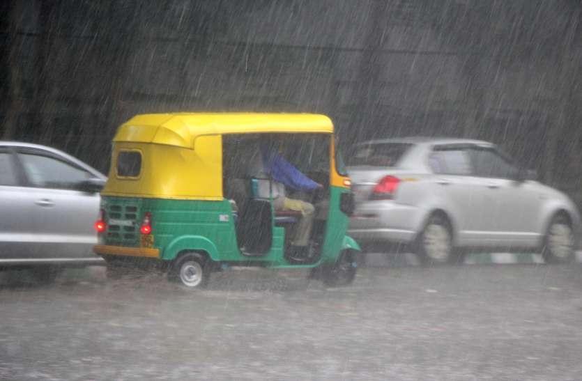 २० जून के बाद शहर में तेज बारिश के आसार