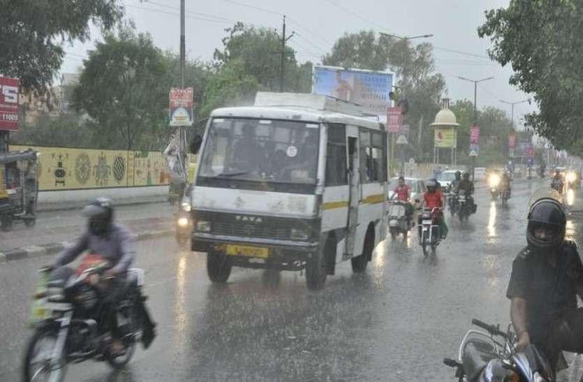 Pre Monsoon की राजस्थान में कभी भी शुरू हो सकती है झमाझम, यहां अंधड़ के साथ बारिश की चेतावनी