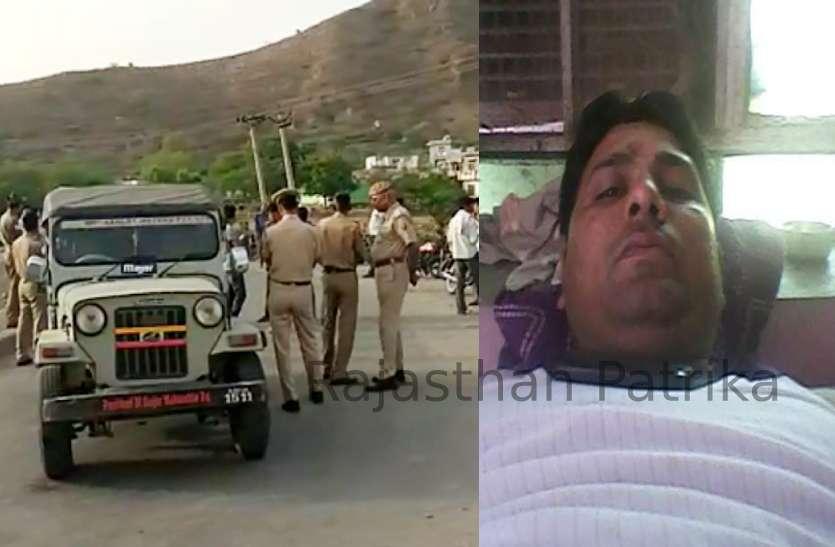 दो राज्यों की पुलिस के लिए सिरदर्द बना हुआ था हिस्ट्रीशटर राजू रेला, पुलिस थानों में दर्ज थे दर्जनों मुकदमे