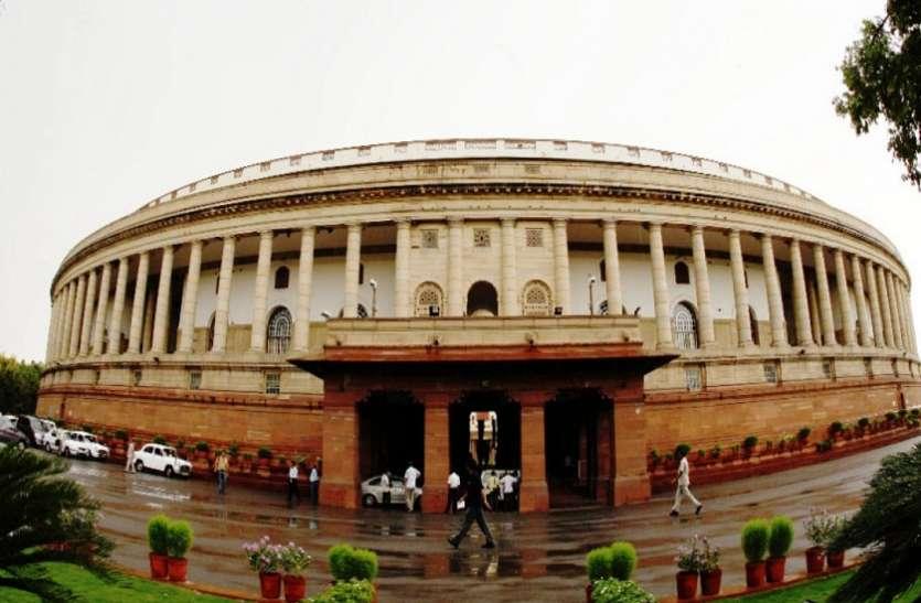 राज्यसभा की 6 सीटों पर 5 जुलाई को उपचुनाव: गुजरात, बिहार और ओडिशा की खाली हुई सीटें