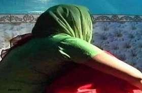 बंधक बनाकर छह दिन तक विवाहिता से बलात्कार, देवर व उसके दो साथियों पर आरोप