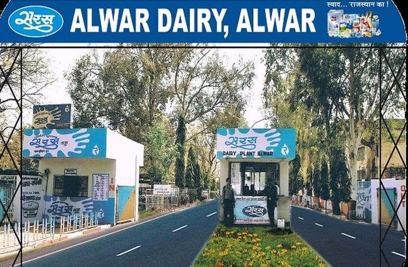अलवर सरस डेयरी पहुंचा रही किसानों को फायदा, राजस्थान में  किसानों को सबसे ज्यादा पैसे देकर खरीद रही दूध