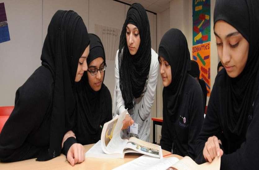 मुस्लिम स्टूडेंट्स को मिली 80 फीसदी सरकारी छात्रवृत्ति