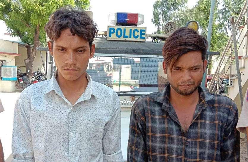 पड़ोसी के घर चोरी के आरोपी गिरफ्तार, न्यायालय ने एक को जेल व दूसरे को भेजा रिमाण्ड पर