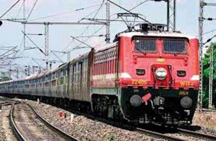 अहमदाबाद-पटना एक्सप्रेस ठहरेगी कटनी-मुरवारा स्टेशन पर