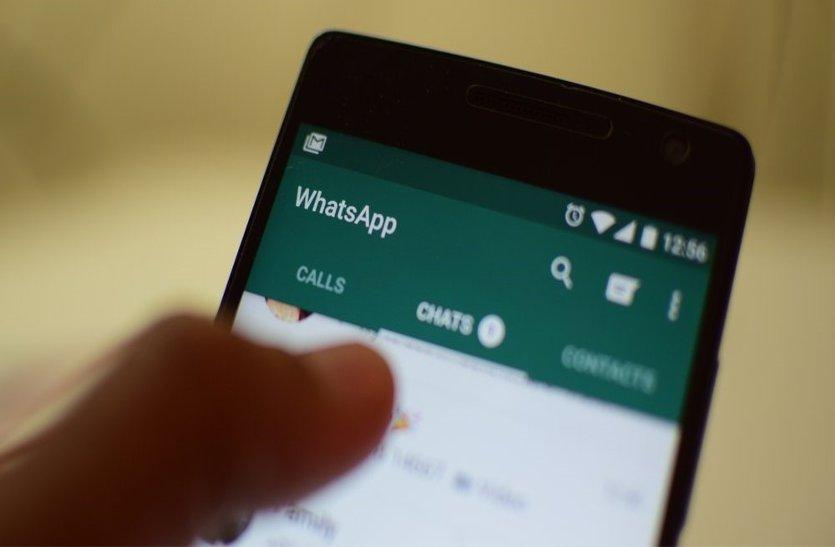 कंपनी का नया फार्मूला : बिजली गुल, तो वॉट्सएप करेगा आपकी मदद...