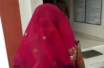 बहु की अश्लील वीडियो देख ससुराल को नहीं हुआ यकीन, पूछा - ये तुम हो, फिर जो हुआ..